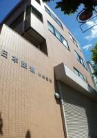 日本医療株式会社の仕事イメージ