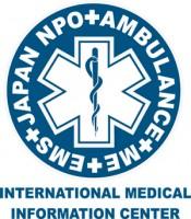 特定非営利活動法人 海外医療情報センターの仕事イメージ